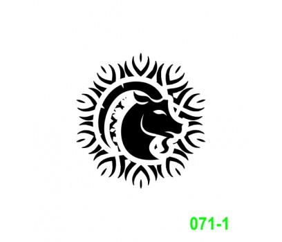 Ekslibrisas - zodiako ženklas Ožiaragis