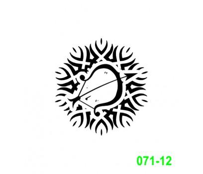 Ekslibrisas - zodiako ženklas Šaulys