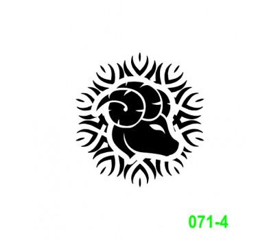 Ekslibrisas - zodiako ženklas Avinas