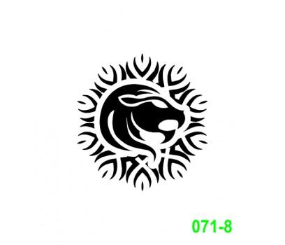Ekslibrisas - zodiako ženklas Liūtas