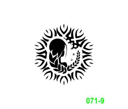 Ekslibrisas - zodiako ženklas Mergelė