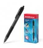 Automatinis gelinis rašiklis Smart ErichKrause 0,4mm juodos sp.